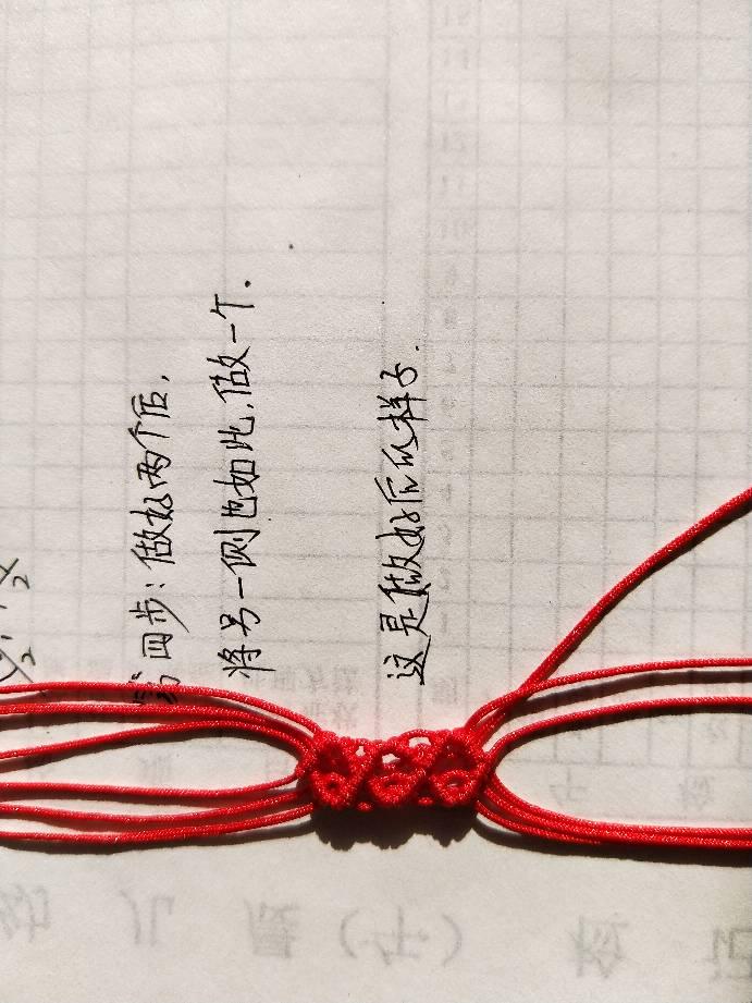 中国结论坛 心语心愿  图文教程区 193313orheddfv3nvtekfh
