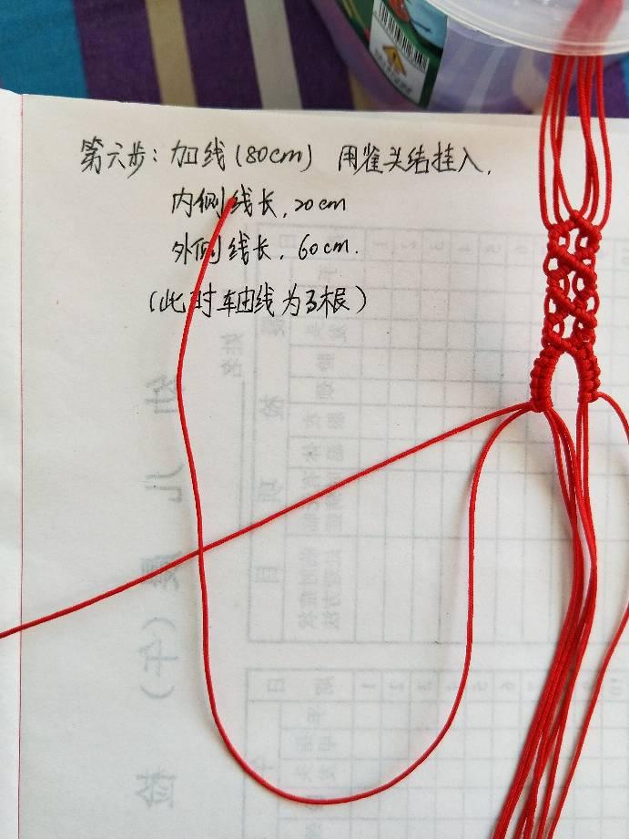 中国结论坛 心语心愿  图文教程区 193318xfekec9t99n9ad1l