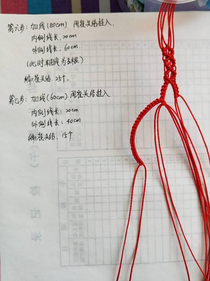 中国结论坛 心语心愿  图文教程区 193321xqbc88iank98x260