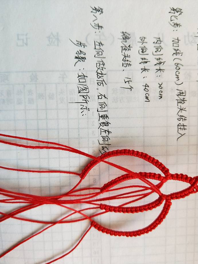 中国结论坛 心语心愿  图文教程区 193323thf6mg67w67ht6iw