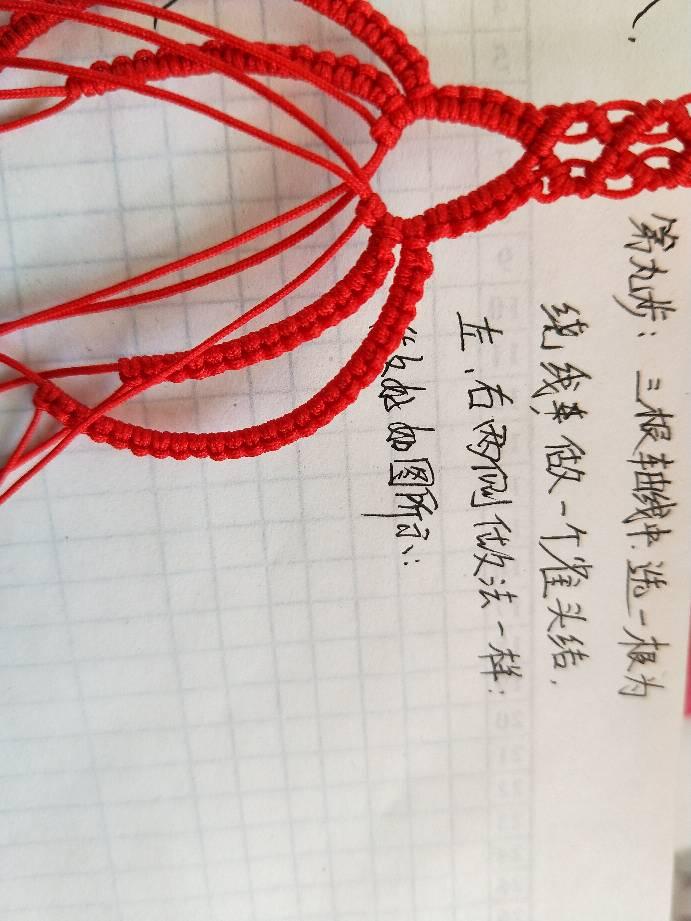 中国结论坛 心语心愿  图文教程区 193324ol7stvu97tj7sql1
