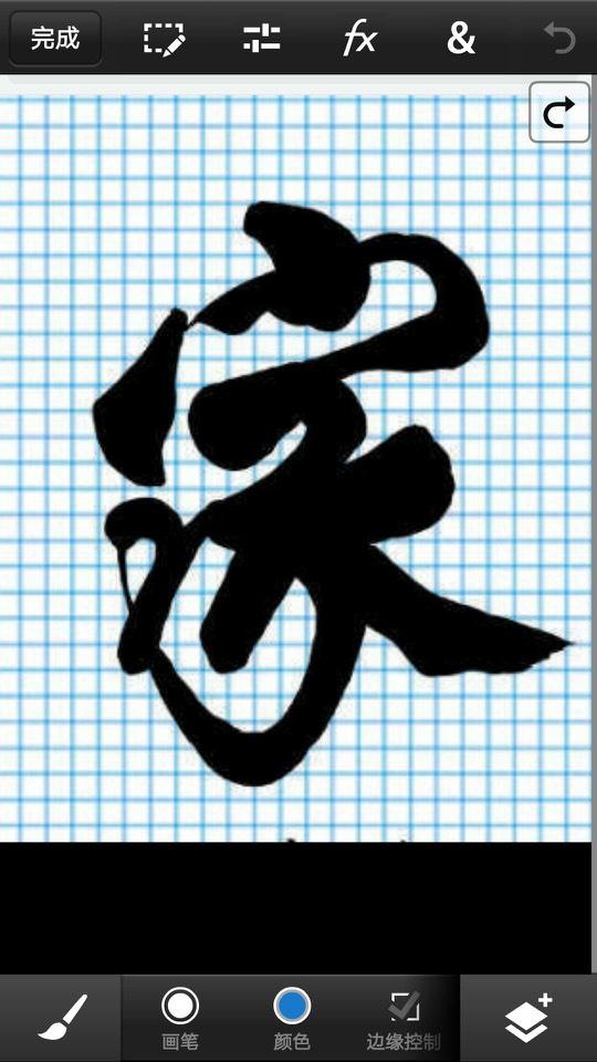 中国结论坛 字版 流苏字版,字版是什么,中国字体大全图片,挑字流苏模板,网格字体生成器 图文教程区 134450k1ses6m54hsx5mzx