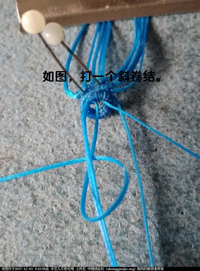 中国结论坛 卷福  图文教程区 093918o4d0bdejd60dxj66
