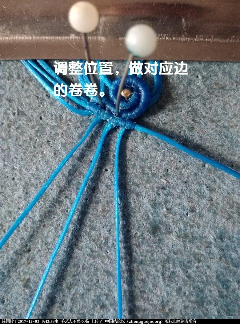 中国结论坛 卷福  图文教程区 093922cae4tsdxszfn1tme