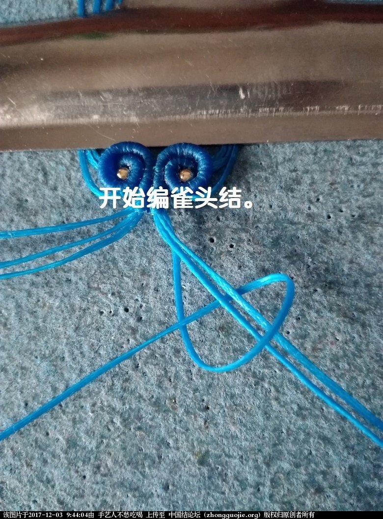 中国结论坛 卷福  图文教程区 093932ig1njlmkycnm1flk