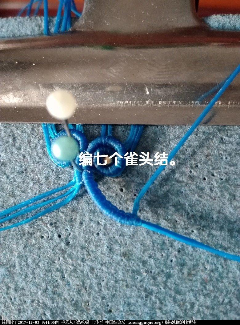 中国结论坛 卷福  图文教程区 093933oilakidmpfwzphvp