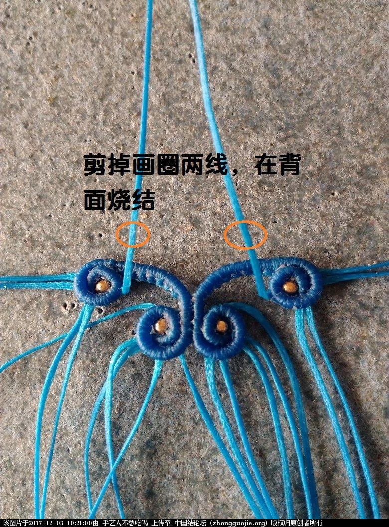 中国结论坛   图文教程区 093953avtx15tkkpx8ktpx