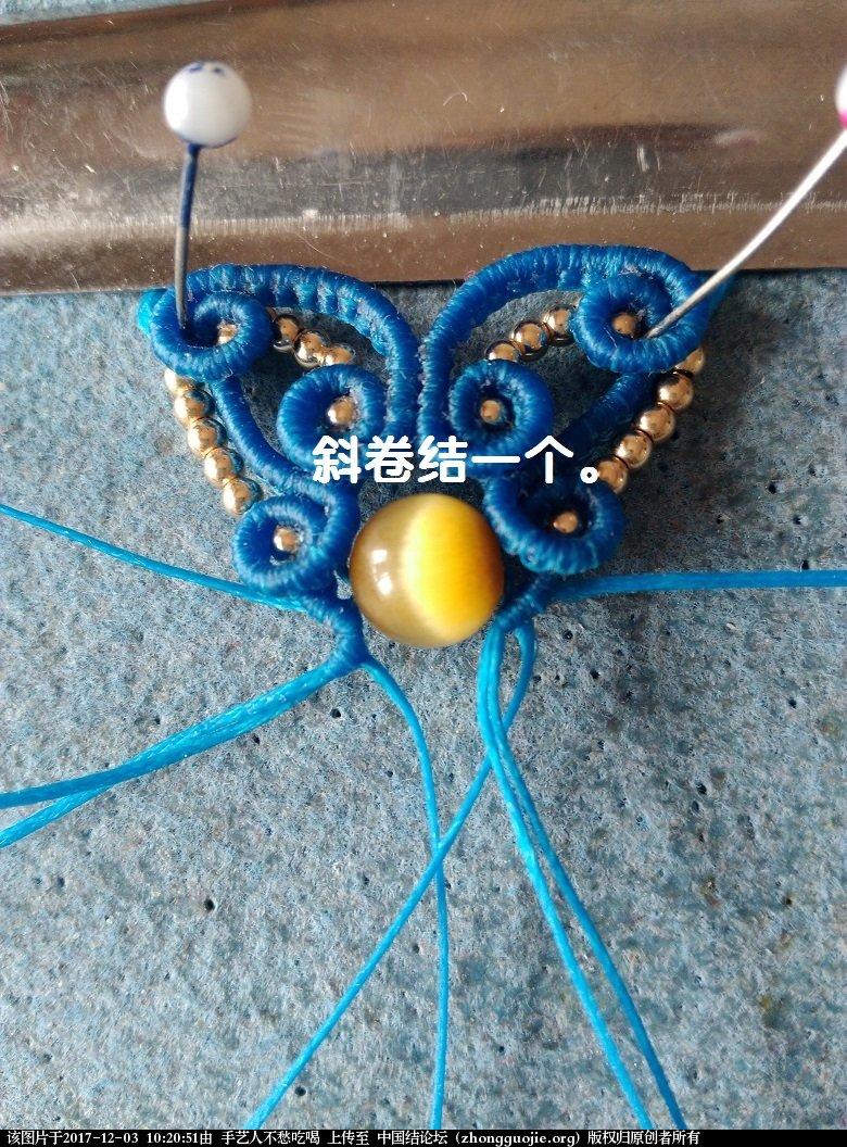 中国结论坛   图文教程区 094013xcm4cvb4z36uiwlv