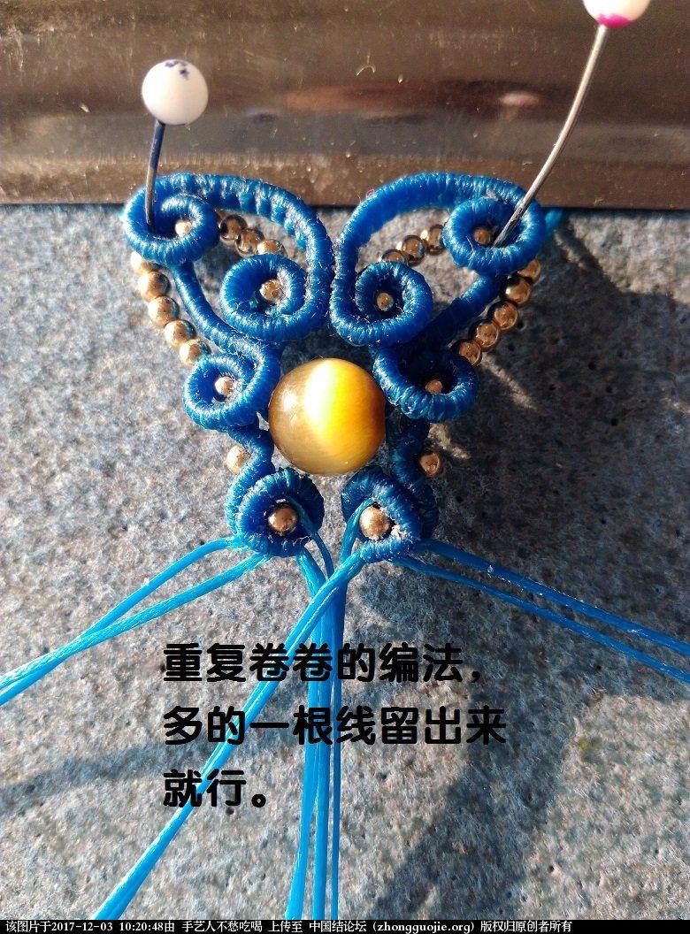 中国结论坛   图文教程区 094016xt9xq5aq44xgc9hl