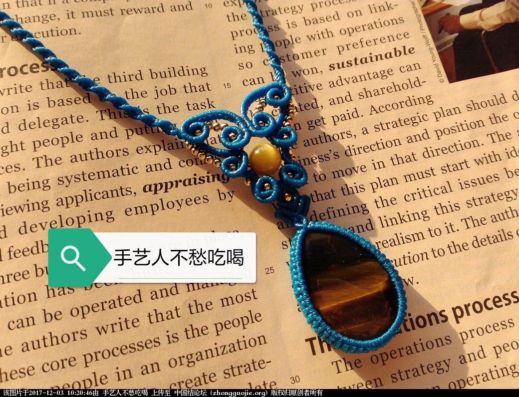 中国结论坛   图文教程区 094021u469p6pw5pep65z0