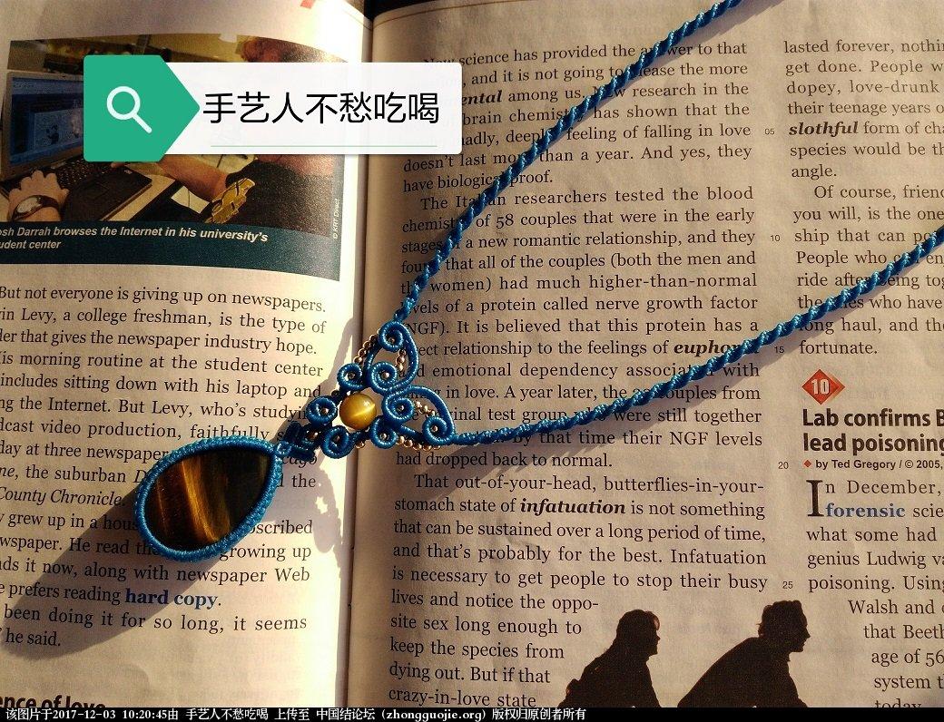 中国结论坛   图文教程区 094022cbc654af7faes622