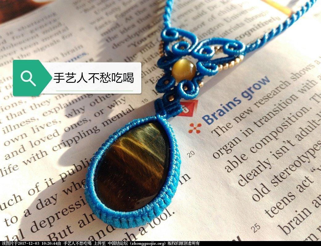 中国结论坛   图文教程区 094024c22yq9qq56g89prz
