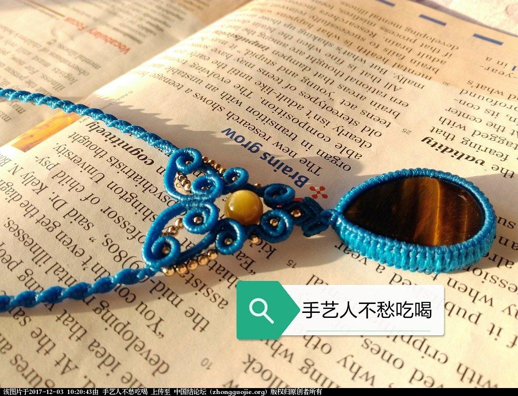 中国结论坛   图文教程区 094024u7ac7zgii7gta7kn