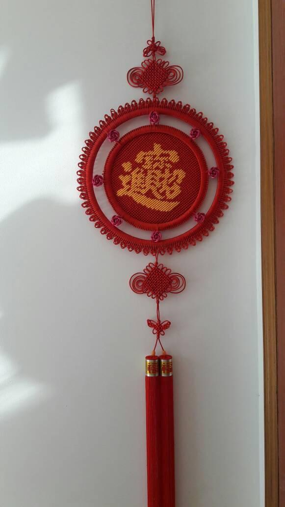 中国结论坛 就爱编字板  作品展示 080131n9mmz9t1m28ttdh1
