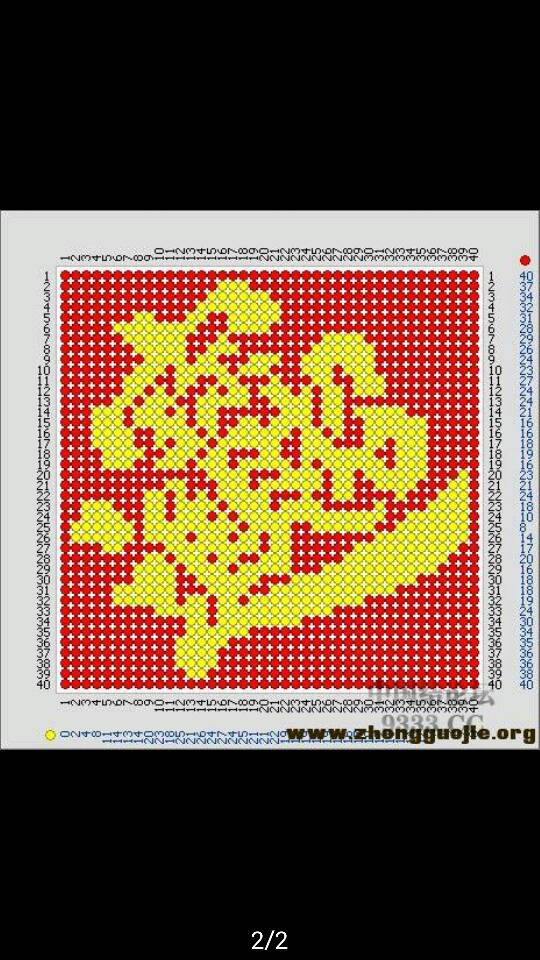 中国结论坛   作品展示 115450hpjjggjk1dgak3o1
