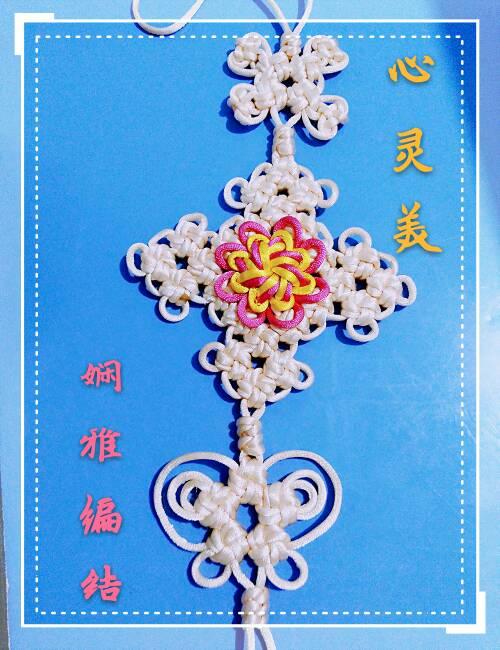 中国结论坛 心灵美  作品展示 172903lwwfq6ypqg8xqw6g