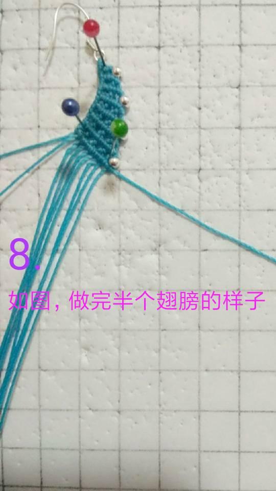 中国结论坛   图文教程区 202305z0cc3i3di0ci2edm