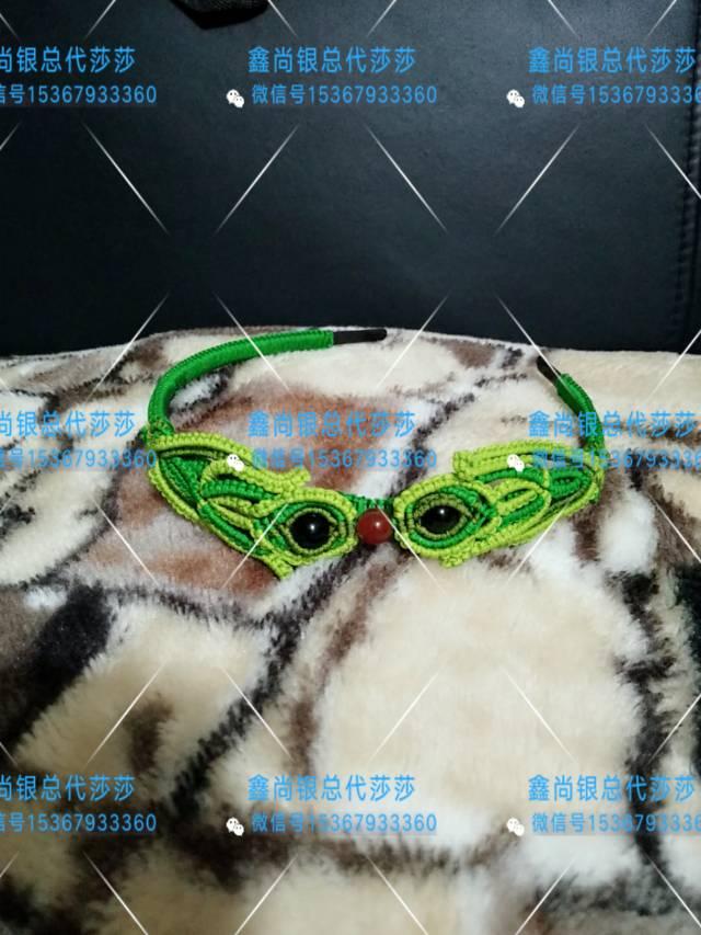 中国结论坛 发箍  作品展示 005047syz33hnmee337s7d