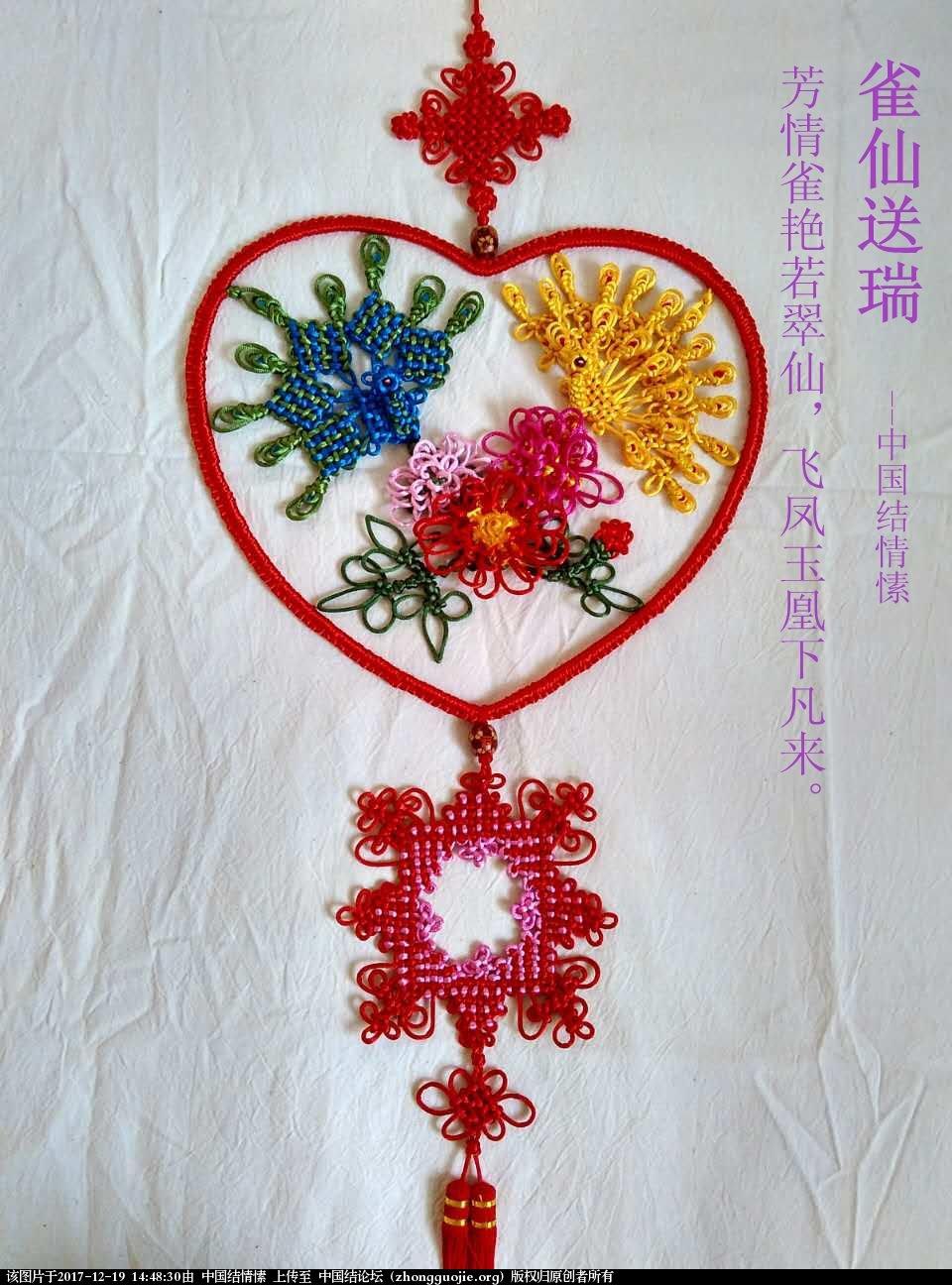 中国结论坛   作品展示 144730ts016rerr8a991f9