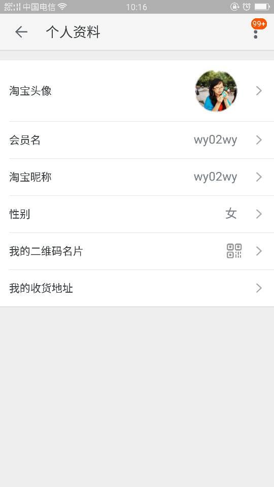 中国结论坛   论坛使用帮助 102712yum8188fswcsx2yh
