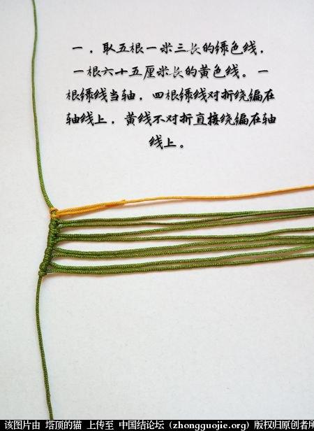 中国结论坛 茉莉花别针小教程  图文教程区 172809k57asglsfysbgrbh