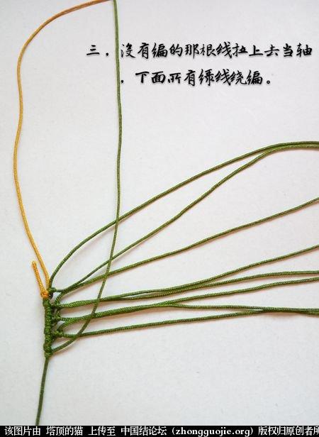 中国结论坛 茉莉花别针小教程  图文教程区 172810e9ltihoh9niooxl3