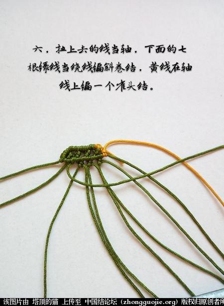 中国结论坛 茉莉花别针小教程  图文教程区 172810j9v5oulz7lo7mbv8