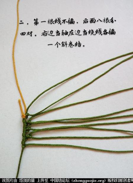 中国结论坛 茉莉花别针小教程  图文教程区 172810z2y1oy411uquuqp2