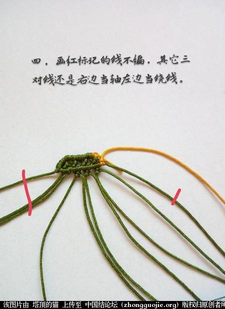 中国结论坛 茉莉花别针小教程  图文教程区 172810z6uc8o8rbo8z8k8o