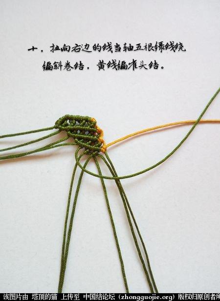 中国结论坛 茉莉花别针小教程  图文教程区 172811ejh4bakezeb4jlcv