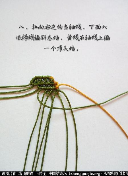 中国结论坛 茉莉花别针小教程  图文教程区 172811fsgzlgmy19q9ml9g