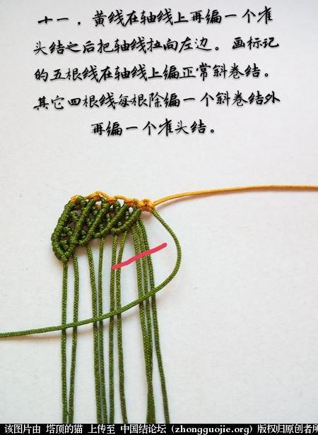 中国结论坛 茉莉花别针小教程  图文教程区 172811hgzy53n33gzgc17r