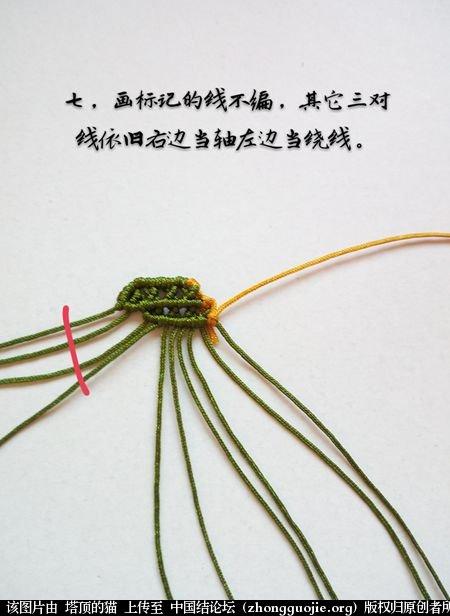 中国结论坛 茉莉花别针小教程  图文教程区 172811lyvz4z4v7n0qnfc6