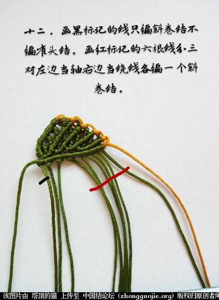 中国结论坛 茉莉花别针小教程  图文教程区 172811ux8ryyy9y9mc8yxs