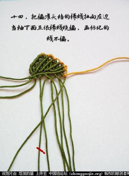 中国结论坛 茉莉花别针小教程  图文教程区 172812gfn440x4nn4wd04g