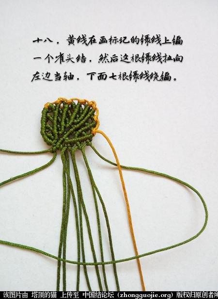 中国结论坛 茉莉花别针小教程  图文教程区 172812ijj4le47apnr7jji