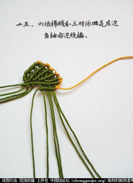 中国结论坛 茉莉花别针小教程  图文教程区 172812oxzjol95xja5ga2o