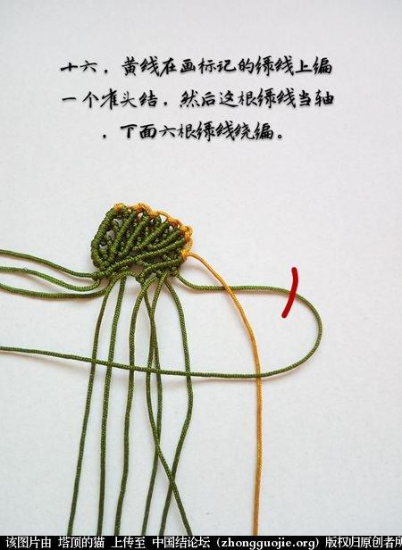 中国结论坛 茉莉花别针小教程  图文教程区 172812tb8u1nyabkjbokzk