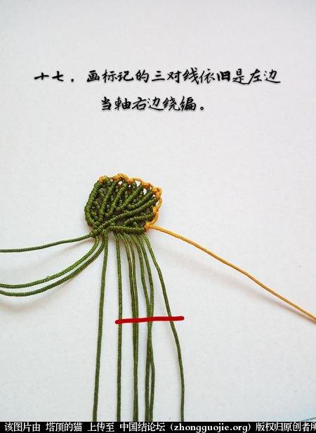 中国结论坛 茉莉花别针小教程  图文教程区 172812tt84pmw4k8ll0kv2