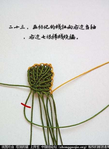 中国结论坛 茉莉花别针小教程  图文教程区 172813c77xwue7w7o8c8of