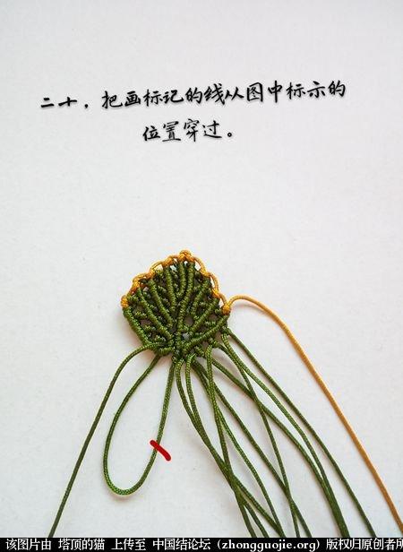 中国结论坛 茉莉花别针小教程  图文教程区 172813e4mm4u16u6588285