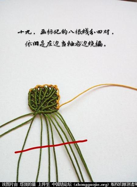 中国结论坛 茉莉花别针小教程  图文教程区 172813f4zk4kfg6mvpef9z