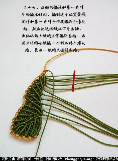 中国结论坛 茉莉花别针小教程  图文教程区 172814bv4xlttun77kl7ex