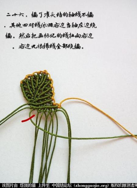中国结论坛 茉莉花别针小教程  图文教程区 172814cf55h5x57lphu2p7