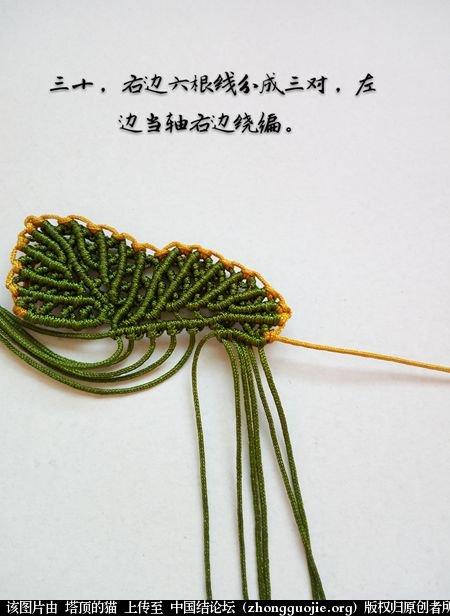 中国结论坛 茉莉花别针小教程  图文教程区 172815l95xzy1a19dzp16d