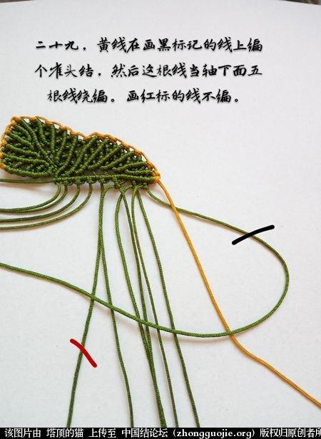 中国结论坛 茉莉花别针小教程  图文教程区 172815v7vl55tqvqh3rnef