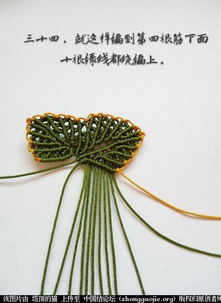 中国结论坛 茉莉花别针小教程  图文教程区 172815wl65uq74ruaqqlul