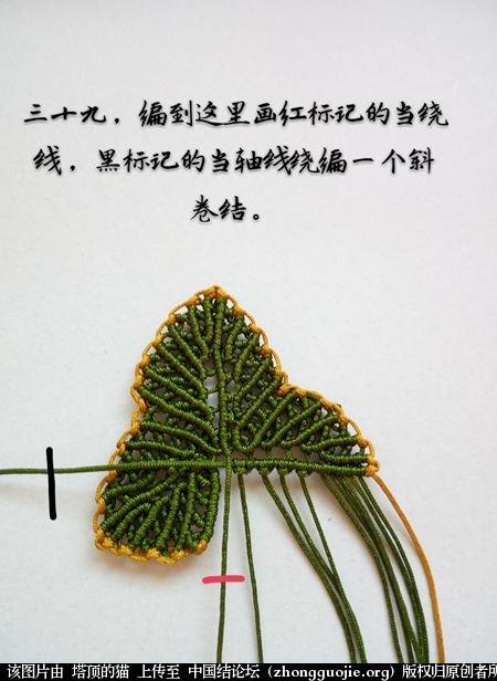 中国结论坛 茉莉花别针小教程  图文教程区 172816cd9cwfc7q7d5c7c7