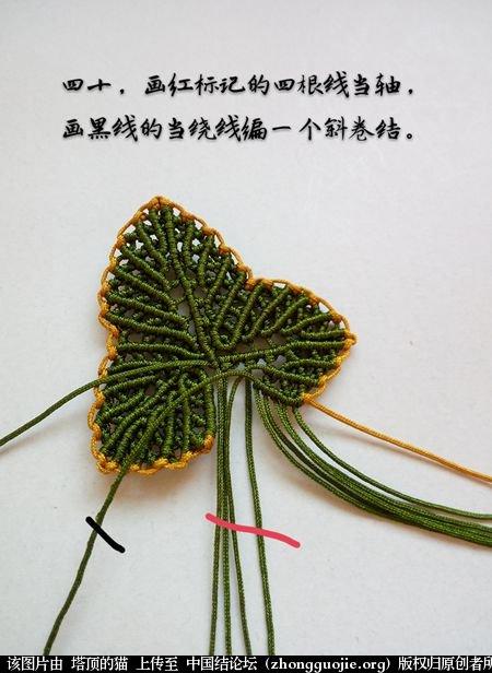 中国结论坛 茉莉花别针小教程  图文教程区 172816sfffzfm8yhmgz5ma