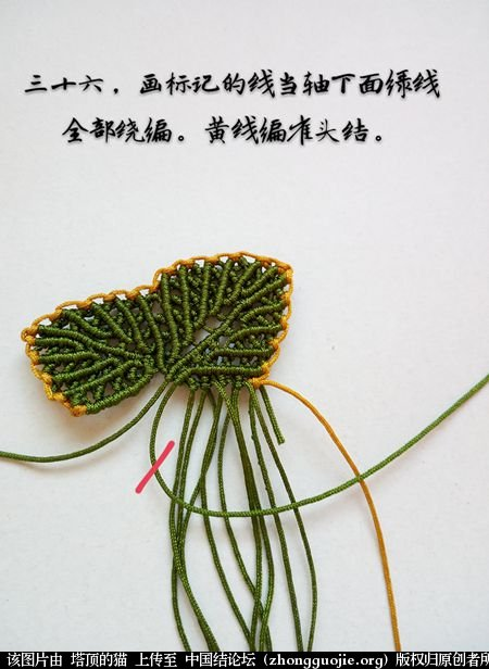 中国结论坛 茉莉花别针小教程  图文教程区 172816suur4uz60u600eeq